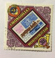 USSR (minr 3162)