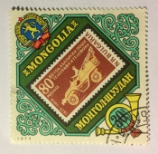 Bulgaria (minr 1107)