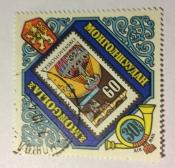 Czechoslovakia (minr 1767)