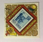 Romania (minr 2964)