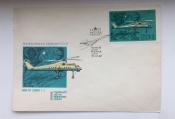 "Вертолет Ми-10  ""Летающий кран"" ( 1965 )"