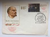 В.И.Ленин руководит марксистским кружком в Петербурге