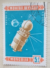 Wostok 2 (6.8.1961)