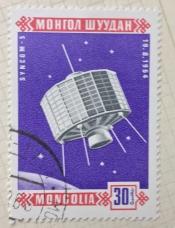Syncom 3 (19.8.1964)