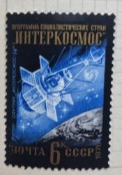 """Интеркосмос-14"""