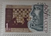 Первенство мира по стоклеточным шашкам (Харьков)