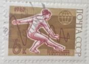 Первенство мира по художественной гимнастике(Копенгаген)