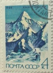 Вершина Хан-Тенгри(6995м),Тянь-Шань