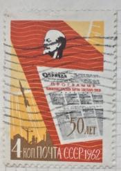 Значек члена ВЛКСМ,кремлевский дворец съездов