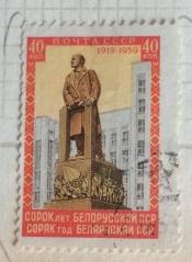 Минск.Памятник В.И.Ленину перед Домом правительства