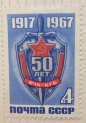 На грудный знак ВЧК-КГБ