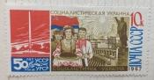 Памятник В .И. Ленину у Днепрогэса. Обелиск в парке Славы в Киеве. Худ. Ю. Ряховский