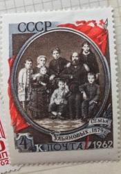 Семья Ульяновых (1879г)