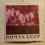 """Салют победы"""