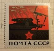Советские вооруженые силы на страже мира