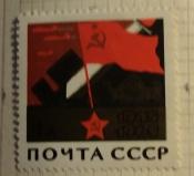 Победа советского народа Знамя и меч рассекающий свастику