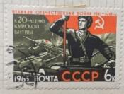 Победа на Курской дуге