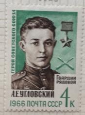 А.Е.Угловский