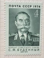 Портрет С.М. Буденного, Маршала Советского Союза