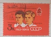 Герои советского союза пионеры партизаны Леня Голиков и Валя Котик