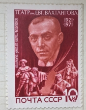 Е.Б.Вахтангов(1883 -1922),основатель театра,режиссер и актер