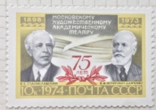 Основатели театра  К.С.Станиславский (186З -19З8) и В.И. Немирович-Данченко (1858-194З),эмблема театра - чайка.