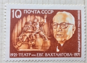 Р.Н.Симонов (1891-1968), актер, режиссер.