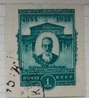 Портрет Н.А.Римского-Корсакова на фоне здания Большого театра СССР