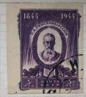 Портрет Н.А.Римского-Корсакова
