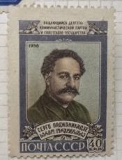 Портрет Г.К.Орджоникидзе