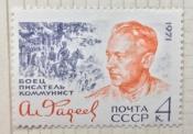 Портрет А.А.Фадеева, советского писателя
