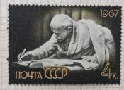 """В.И. Ленин в Разливе"""