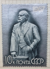 """""""Ленин-вождь"""""""