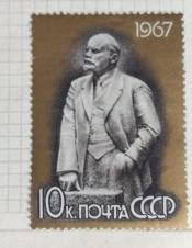 """""""Ленин-вождь"""" (ноябрь)"""