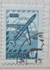 """Самолет """"ТУ- 154"""""""