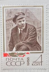 В.И.Ленин на параде войск