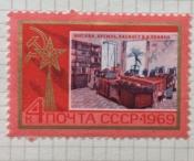 Москва. Кабинет В.И. Ленина в Кремле
