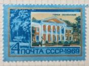 Горки. Дом, где жил и работал В .И. Ленин. Оформ. Б.Тирдатов