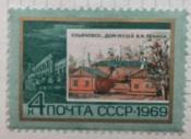 Ульяновск, дом семьи Ульяновых в 1878-1887 гг. Здание гимназии