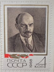 Портрет В.И.Ленина