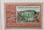 Ульяновск (бывший Симбирск)дом семьи Ульяновых до 1875 г.
