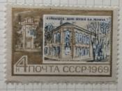 Куйбышев (Самара ).Дом семьи Ульяновых в 1889- 1893 гг.Здание Самарского окружного суда