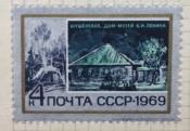 Шушенское. Дом, в котором жил В .И. Ленин в 1898- 1900 гг