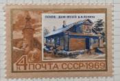 Псков. Дом музей В.И.Ленина. Башня Псковского Кремля