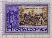Разлив. Шалаш, где В.И. Ленин жил в июле - августе 1917 г.