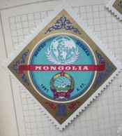 UN Emblem and Arms of Mongolia