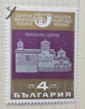 Old church of Boiiana