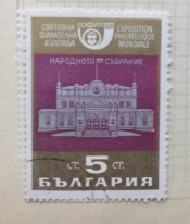 The Sobraniè (parlement)