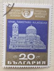 Alexandre Nevsky church