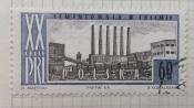 Cement factory,Chelm